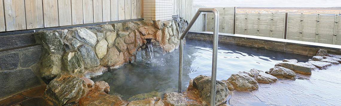 ゆうゆの温泉